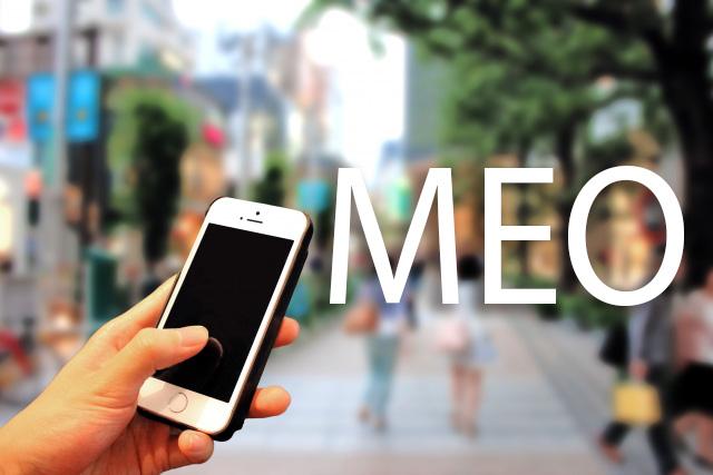 google_meo
