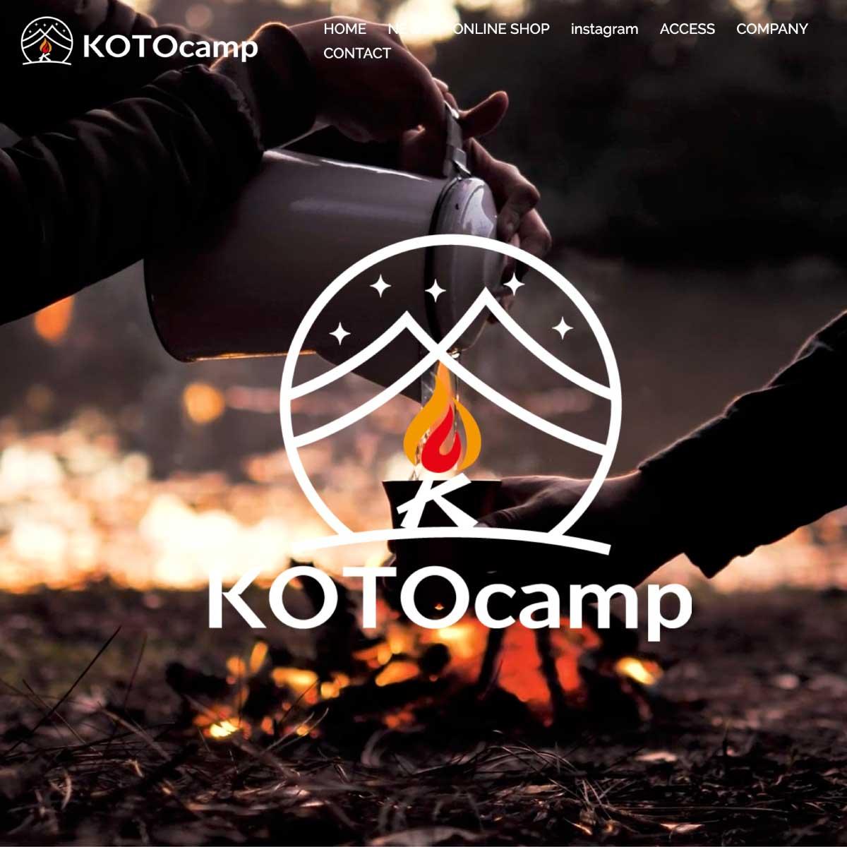 KOTOcamp